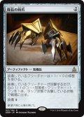 【JPN】隊長の鉤爪/Captain's Claws[MTG_OGW_162R]