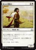 【JPN】飢えた聖騎士/Famished Paladin[RIX_008U]