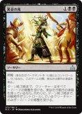 【JPN】黄金の死/Golden Demise[RIX_073U]