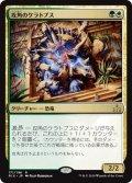 【JPN】攻角のケラトプス/Siegehorn Ceratops[RIX_171R]