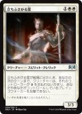 【JPN】★Foil★立ちふさがる霊/Forbidding Spirit[MTG_RNA_009U]