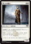 【JPN】悲しみの騎士/Knight of Sorrows[MTG_RNA_014C]