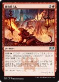 【JPN】★Foil★舞台照らし/Light Up the Stage[MTG_RNA_107U]