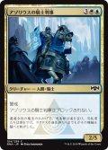 【JPN】アゾリウスの騎士判事/Azorius Knight-Arbiter[MTG_RNA_154C]