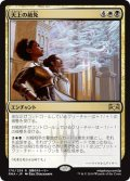 【JPN】★Foil★天上の赦免/Ethereal Absolution[MTG_RNA_170R]