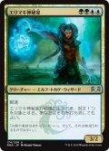 【JPN】エリマキ神秘家/Frilled Mystic[MTG_RNA_174U]