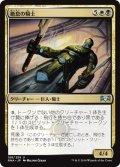 【JPN】絶息の騎士/Knight of the Last Breath[MTG_RNA_188U]