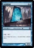 【JPN】浮遊障壁/Hover Barrier[MTG_RTR_040U]