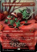 【ENG】ゴブリンの熟練扇動者/Goblin Rabblemaster[MTG_SLD_215]