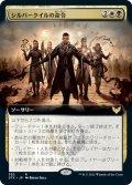 【JPN】★Foil★シルバークイルの命令/Silverquill Command[MTG_STX_352R]