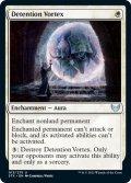 【ENG】居残りの渦/Detention Vortex[MTG_STX_013U]