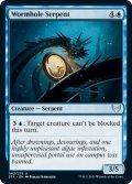 【ENG】ワームホールの海蛇/Wormhole Serpent[MTG_STX_062U]