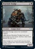【ENG】汽水トラッジ/Brackish Trudge[MTG_STX_065U]