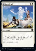 【JPN】★Foil★運命のちらつき/Flicker of Fate[MTG_THB_016C]