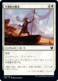 【JPN】★Foil★不退転の意志/Indomitable Will[MTG_THB_025C]