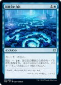 【JPN】★Foil★垣間見た自由/Glimpse of Freedom[MTG_THB_050U]