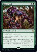 【JPN】狼のまとい身/Mantle of the Wolf[MTG_THB_178R]
