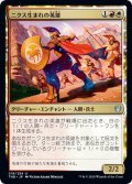 【JPN】ニクス生まれの英雄/Hero of the Nyxborn[MTG_THB_219U]