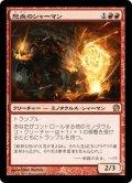 【JPN】怒血のシャーマン/Rageblood Shaman[MTG_THS_138R]