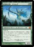 【JPN】狩猟の神、ナイレア/Nylea, God of the Hunt[MTG_THS_166M]