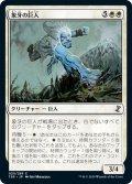 【JPN】象牙の巨人/Ivory Giant[MTG_TSR_020C]