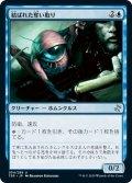 【JPN】結ばれた奪い取り/Bonded Fetch[MTG_TSR_054U]