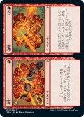 【JPN】死亡/Dead[MTG_TSR_161C]