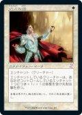 【JPN】天上の鎧/Ethereal Armor[MTG_TSR_293B]