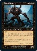 【JPN】魂の収穫者/Harvester of Souls[MTG_TSR_325B]