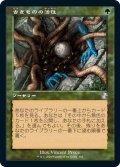 【JPN】古きものの活性/Ancient Stirrings[MTG_TSR_355B]