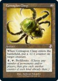 【ENG】伝染病の留め金/Contagion Clasp[MTG_TSR_391B]