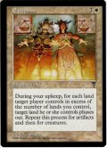 【ENG】平衡/Equipoise[MTG_VIS_003_R]