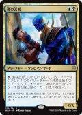 【JPN】魂の占者/Soul Diviner[MTG_WAR_218R]