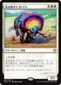 【JPN】突き刺すケラトプス/Goring Ceratops[XLN_013R]