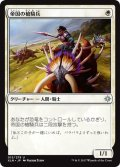 【JPN】帝国の槍騎兵/Imperial Lancer[XLN_015U]