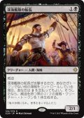 【JPN】深海艦隊の船長/Fathom Fleet Captain[XLN_106R]