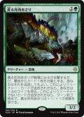 【JPN】貪る死肉あさり/Deathgorge Scavenger[XLN_184R]