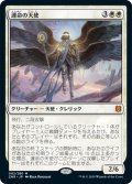 【JPN】運命の天使/Angel of Destiny[MTG_ZNR_002M]