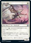 【JPN】帆凧の僧侶/Kitesail Cleric[MTG_ZNR_020U]