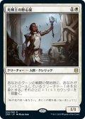 【JPN】光輝王の野心家/Luminarch Aspirant[MTG_ZNR_024R]