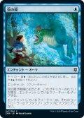 【JPN】泡の罠/Bubble Snare[MTG_ZNR_047C]