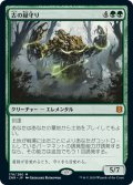 【JPN】古の緑守り/Ancient Greenwarden[MTG_ZNR_178M]