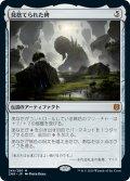 【JPN】見捨てられた碑/Forsaken Monument[MTG_ZNR_244M]