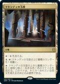 【JPN】★Foil★マキンディの玉座/Throne of Makindi[MTG_ZNR_265R]