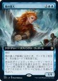 【JPN】風の達人/Master of Winds[MTG_ZNR_331]