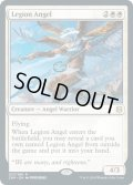 【ENG】★Foil★軍団の天使/Legion Angel[MTG_ZNR_023R]