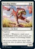 【ENG】うろつくフェリダー/Prowling Felidar[MTG_ZNR_034C]