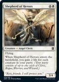 【ENG】英雄たちの世話人/Shepherd of Heroes[MTG_ZNR_038C]