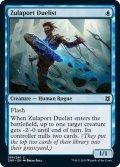 【ENG】ズーラポートの決闘者/Zulaport Duelist[MTG_ZNR_088C]
