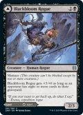 【ENG】ブラックブルームのならず者/ブラックブルームの沼/Blackbloom Rogue/Blackbloom Bog[MTG_ZNR_091U]